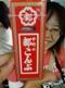 ginbasu46